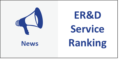 ER&D services rankings: the winner is…